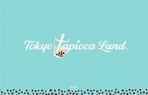 「タピオカランド 評判」の画像検索結果