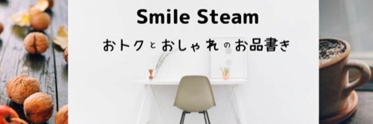 smilesteam_happy_blog